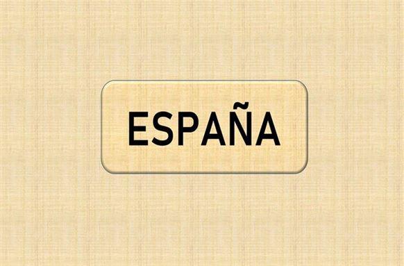 origen de palabra España